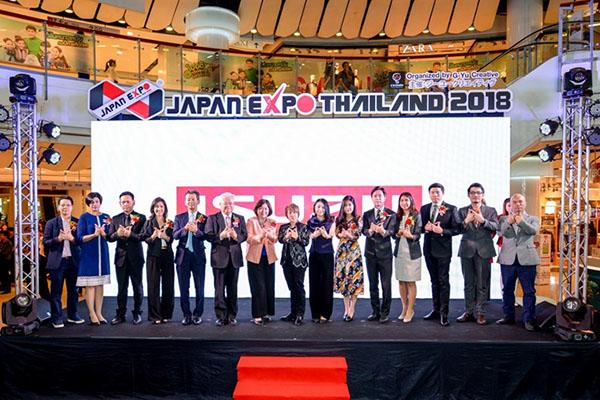 เปิดตัว Japan Expo Thailand 2018 สุดยิ่งใหญ่ ที่คอเพลงไม่ควรพลาด